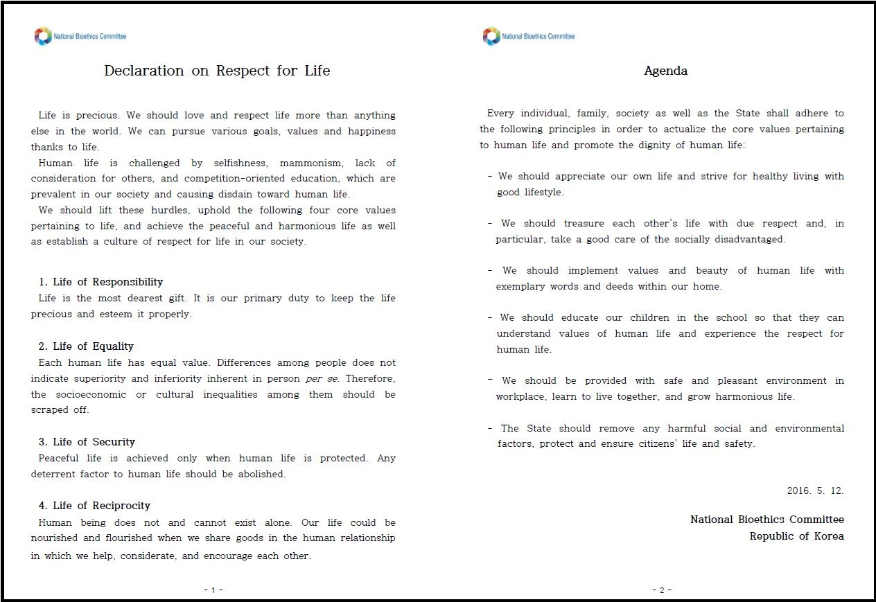 Declaration on Respect for Life_English(logo)_final2-2page.JPG